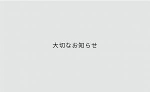org_1608747811